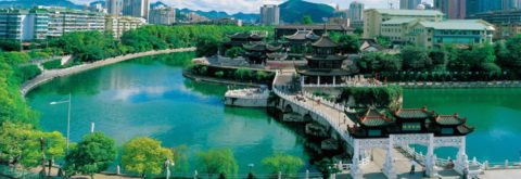 AustCham West China