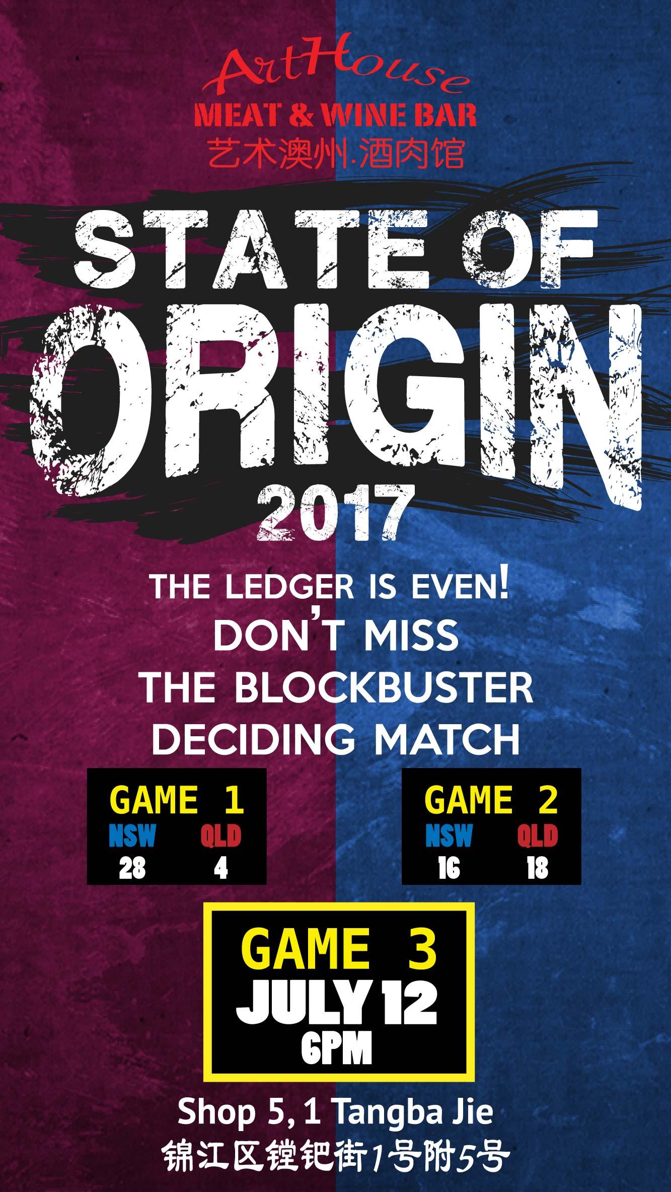 state of origin game 3 - photo #12