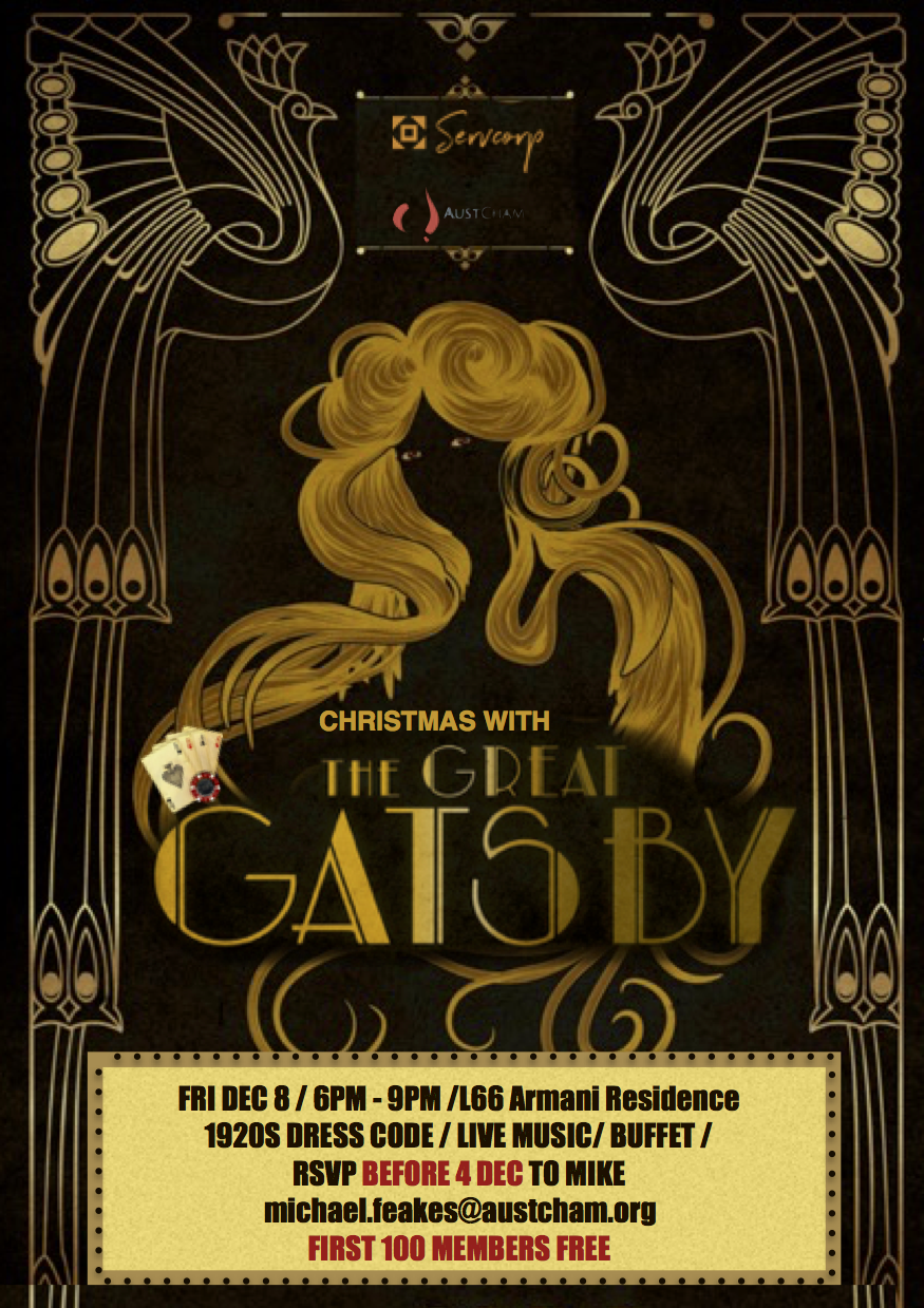 the great gatsby first party